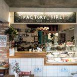 Les meilleurs endroits pour prendre un petit déjeuner à Berlin